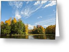 Tiffin Fall Greeting Card