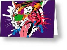 Tiger 11 Greeting Card