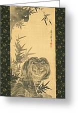 Tiger And Bamboo Greeting Card