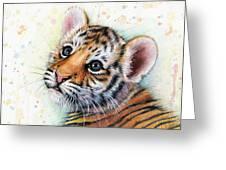 Tiger Cub Watercolor Art Greeting Card