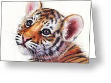 Tiger Cub Watercolor Painting Greeting Card