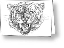 Tiger Head Greeting Card