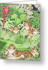 Tiger Jungle Greeting Card