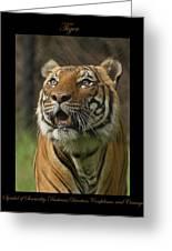 Tiger Symbol Of Greeting Card