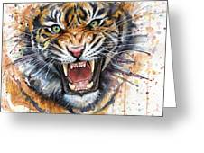 Tiger Watercolor Portrait Greeting Card