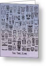 Tiki Cool Zone Greeting Card