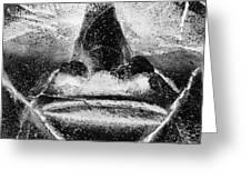 Tiki Mask Negative Greeting Card