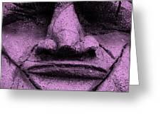 Tiki Mask Pink Greeting Card