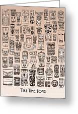 Tiki Sand Zone Greeting Card
