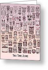 Tiki Sunset Zone Greeting Card