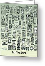 Tiki Treasure Zone Greeting Card
