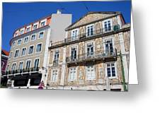 Tiled Building In Chiado District Of Lisbon Greeting Card