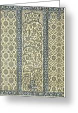 Tiled Panel From Mosque Of Ibrahym Agha From Arab Art As Seen Through The Monuments Of Cairo Greeting Card