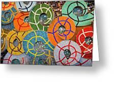 Tiled Swirls Greeting Card