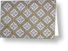 Tiles On A Wall Greeting Card