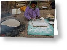 Time For Baking Bread Sinai Desert Egypt Greeting Card