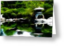 Time Slows For Meditation Greeting Card