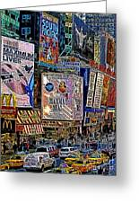 Time Square New York 20130430v3 Greeting Card by Wingsdomain Art and Photography