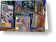 Time Square New York 20130503v9 Square Greeting Card by Wingsdomain Art and Photography