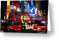 Time Square Greeting Card