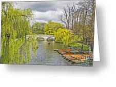 Time To Punt Greeting Card
