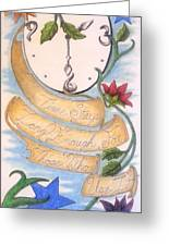 Time Use Greeting Card
