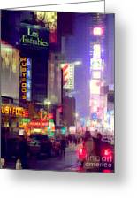 Times Square At Night - Columns Of Light Greeting Card