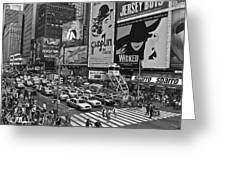 Times Square Bw Greeting Card