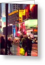 Times Square - Man Walking With Yellow Bag Greeting Card
