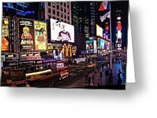 Times Square Ny Panoramic Greeting Card