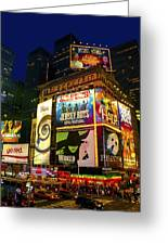 Times Square Greeting Card by Svetlana Sewell