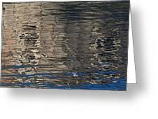 Tin Fishing Shack Reflection Greeting Card