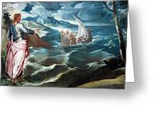 Tintoretto's Christ At The Sea Of Galilee Greeting Card