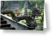 Tirta Gangga Bali Indonesia Greeting Card