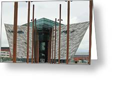 Titanic Museum Greeting Card