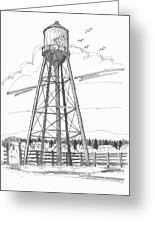 Tivoli Water Tower Greeting Card