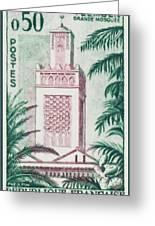 Tlemcen Great Mosque Greeting Card
