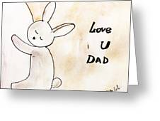 To Dad Greeting Card by Trilby Cole