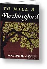 To Kill A Mockingbird, 1960 Greeting Card