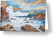 To Rough For Fishing Greeting Card