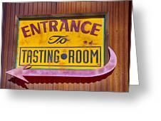 To The Tasting Room Greeting Card