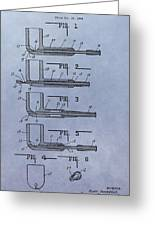 Tobacco Pipe Patent Greeting Card