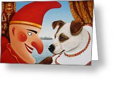 Toby And Punch, 1994 Oils And Tempera On Panel Greeting Card