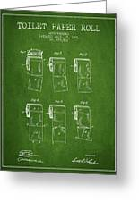 Toilet Paper Roll Patent From 1891 - Green Greeting Card