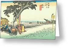 Tokaido - Fukuroi Greeting Card