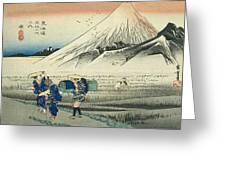 Tokaido - Hara Greeting Card