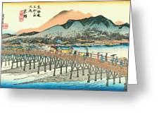 Tokaido - Kyoto Greeting Card