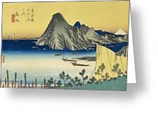Tokaido - Maisaka Greeting Card