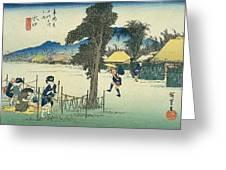 Tokaido - Minakuchi Greeting Card