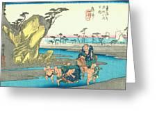 Tokaido - Okitsu Greeting Card